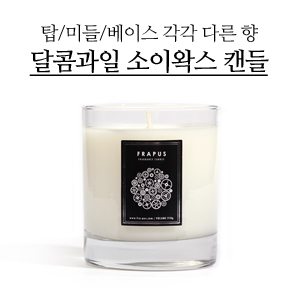 [new product 판매자추천] FRUITY FLORAL MUSK